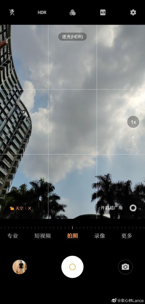Camera customisation in nex 3