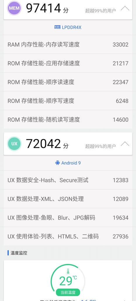 Nubia Red Magic 3s Antutu Benchmark