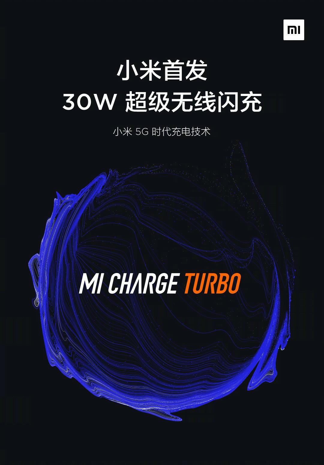 MI CHARGE TURBO, xiaomi 30w wireless charger,