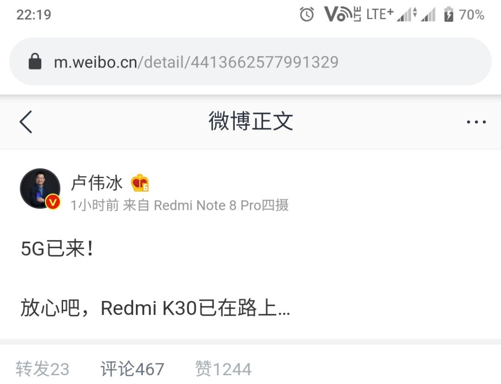 Redmi k30 5g announcement