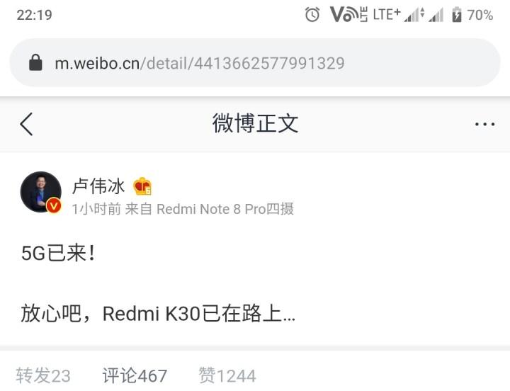 Redmi k30 5g announcement