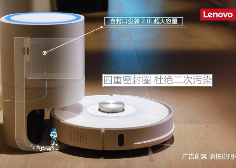 Lenovo Smart Sweeping Robot