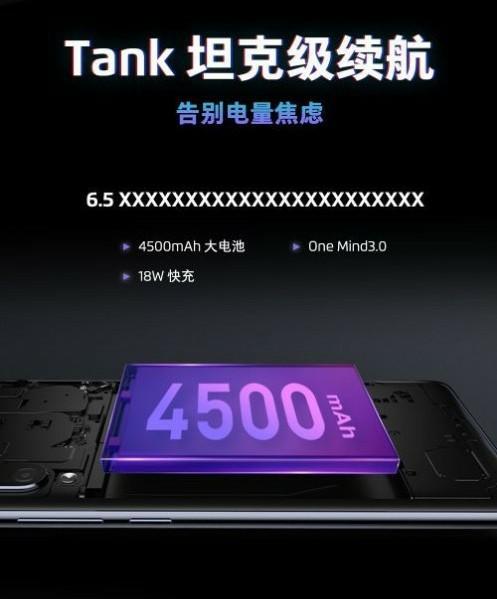 Meizu 16T battery capacity