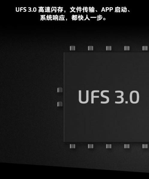 Meizu 16T UFS 3.0