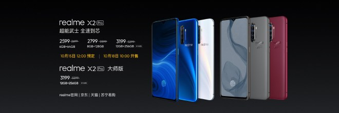 Realme X2 Pro Price and versions