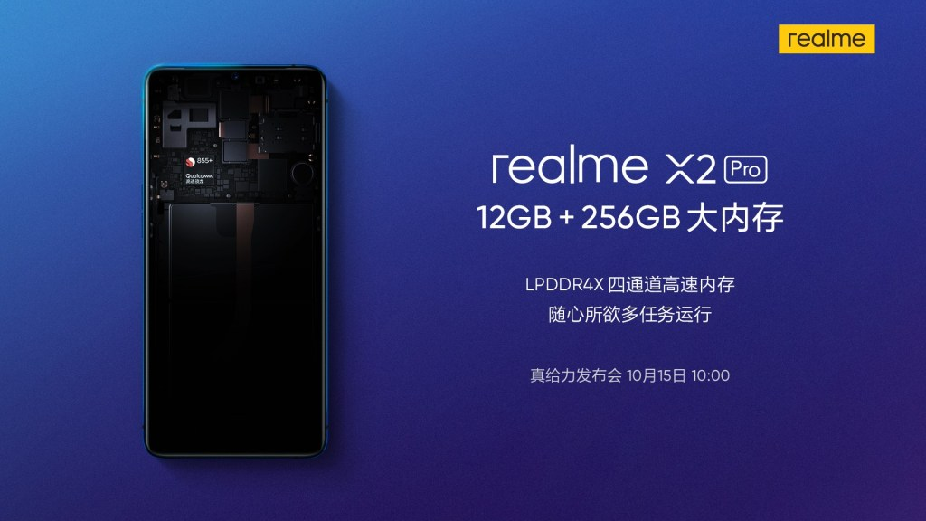 X2 Pro Ram And Storage