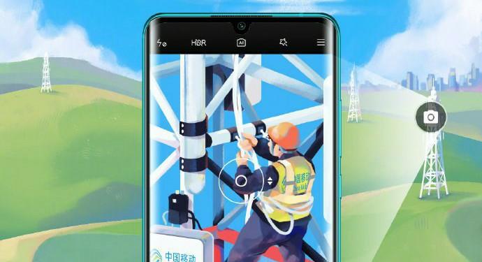 Xiaomi CC9 Pro Snow White