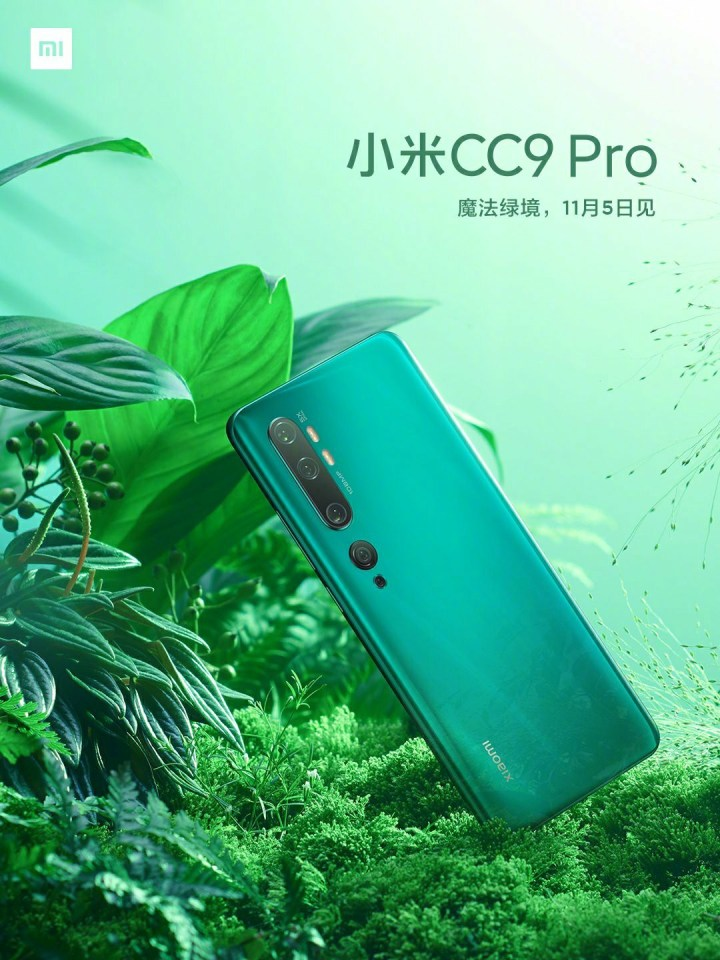 Xiaomi CC9 Pro Magic Green Colour, mi note 10 Magic Green Colour
