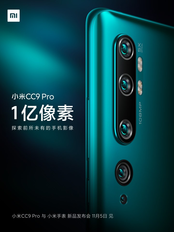 Xiaomi Mi CC9 pro appearance