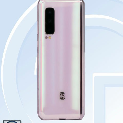 Samsung W20 5g miit rendering and Specifications