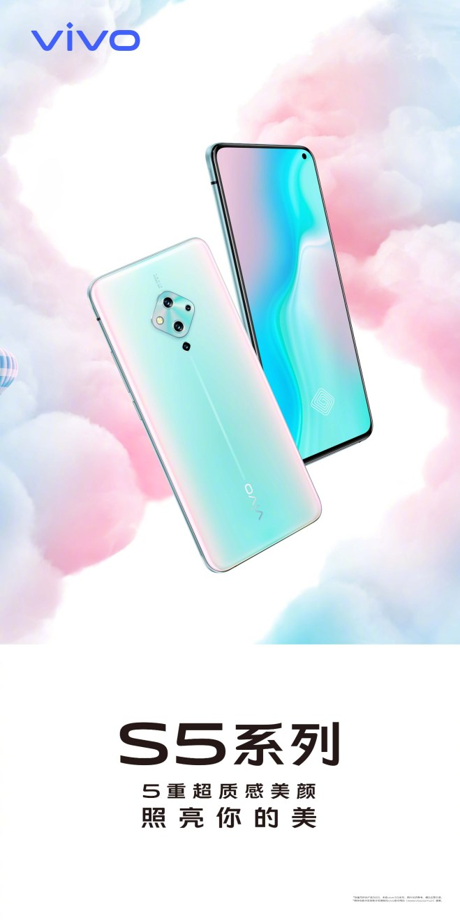 Vivo Officially released hd Rendering of upcoming vivo s5 from all side