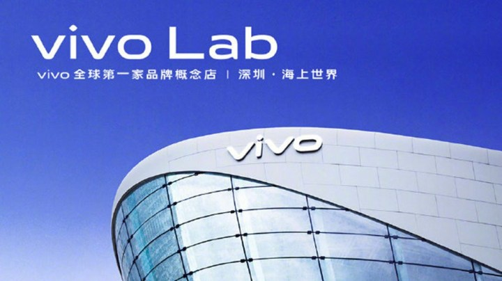 Vivo's first concept store