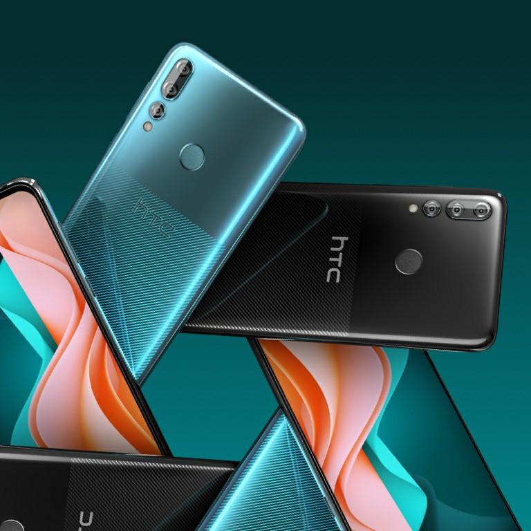 HTC Desire 19s price