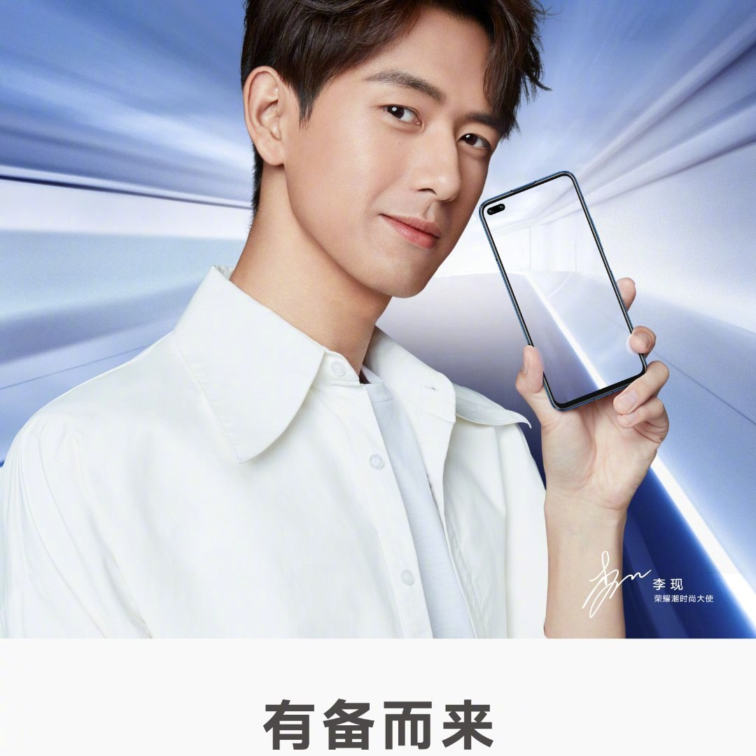 Honor V30 Series official Poster confirming release date and Honor v30 official rendering