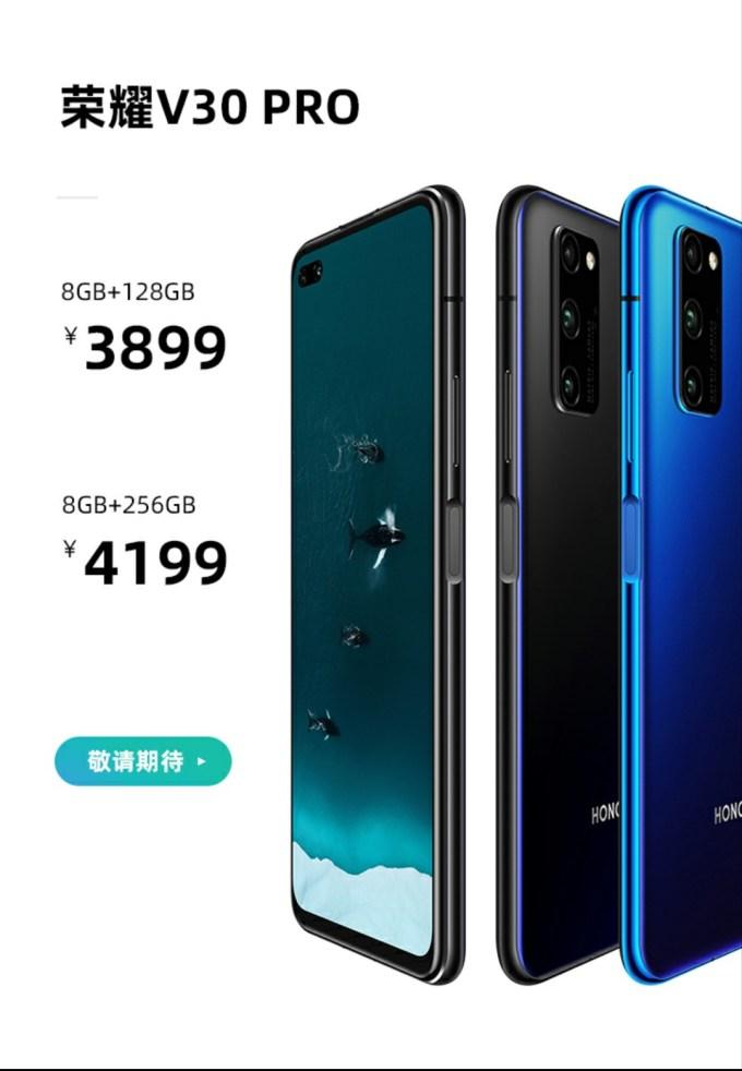 Honor V30 Pro Price
