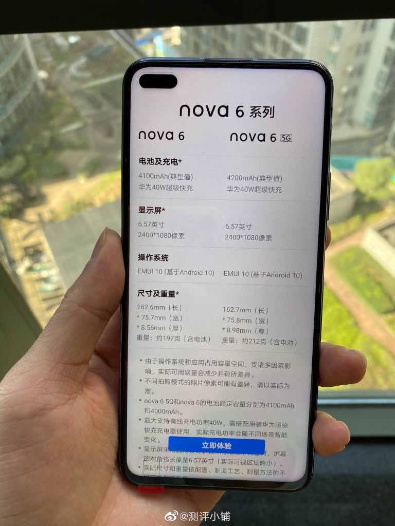 Huawei Nova 6 5G and 4G Full Specifications