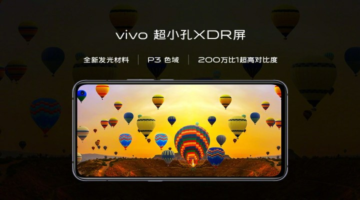 Vivo X30 Series XDR screen