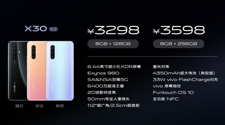 Vivo X30 Price and Specifications, vivo x30 vs x30 pro