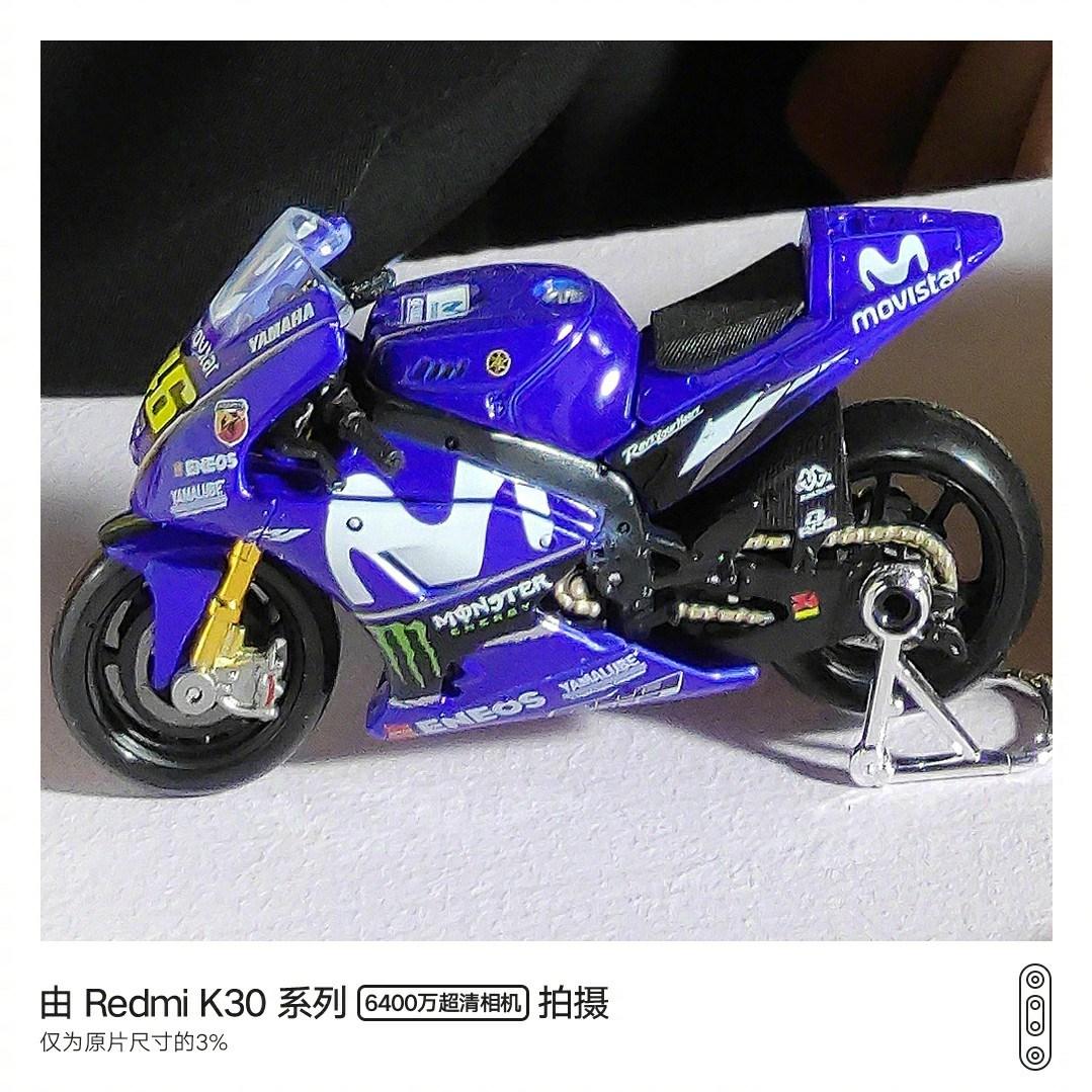 Redmi K30 Camera Sample, sony imx686 camera sample