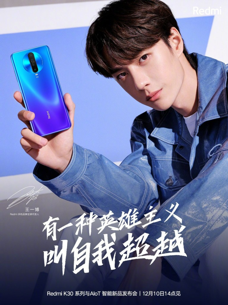 Redmi K30 Blue Color