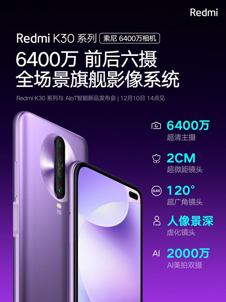 Redmi K30 Camera Configuration