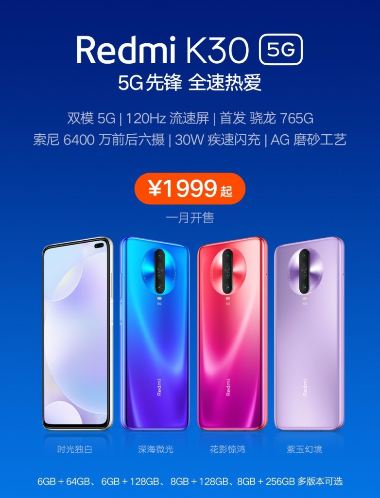 Redmi K30 5G Price