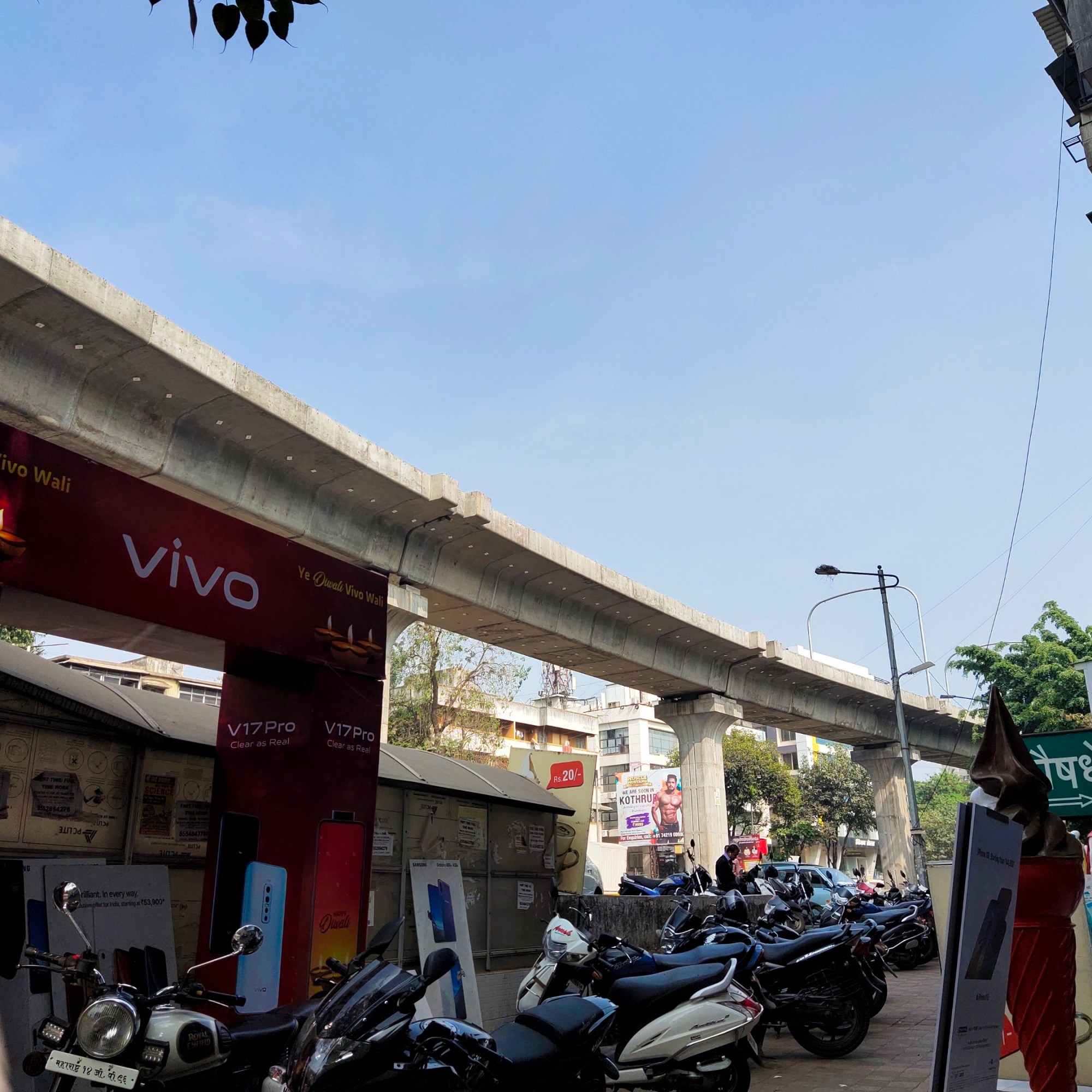 Vivo V17 Camera Sample wide angle