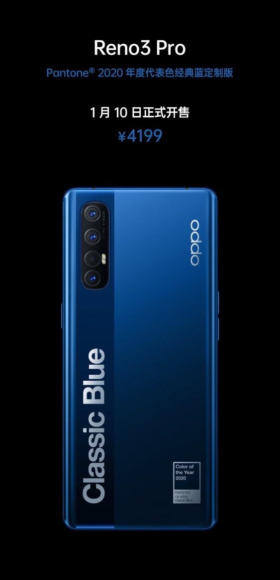 Oppo Reno3 Pro 5G Classic Blue Price