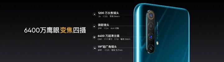 Realme X50 Camera Setup