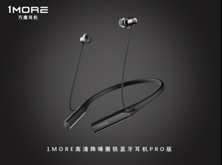 HD Noise Cancelling Iron Bluetooth Headset PRO Edition