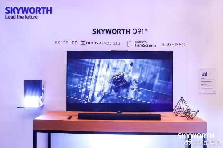 Skyworth Q91 8K TV