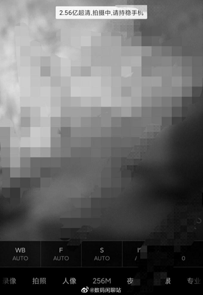 256 Megapixel Camera