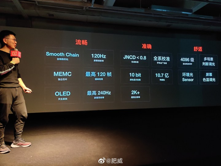 OnePlus 120Hz screen specifications