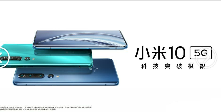 Xiaomi Mi 10 Official Rendering