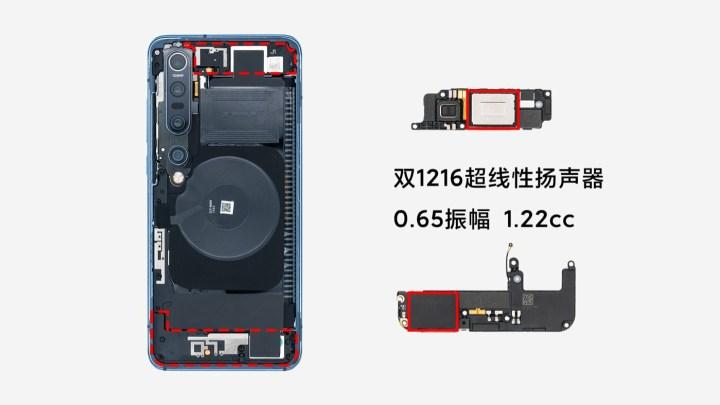 Dual 1216 Super Linear Speaker 0.65 Amplitude 1.22cc