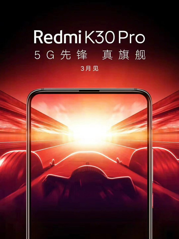 Redmi K30 Pro Official Poster