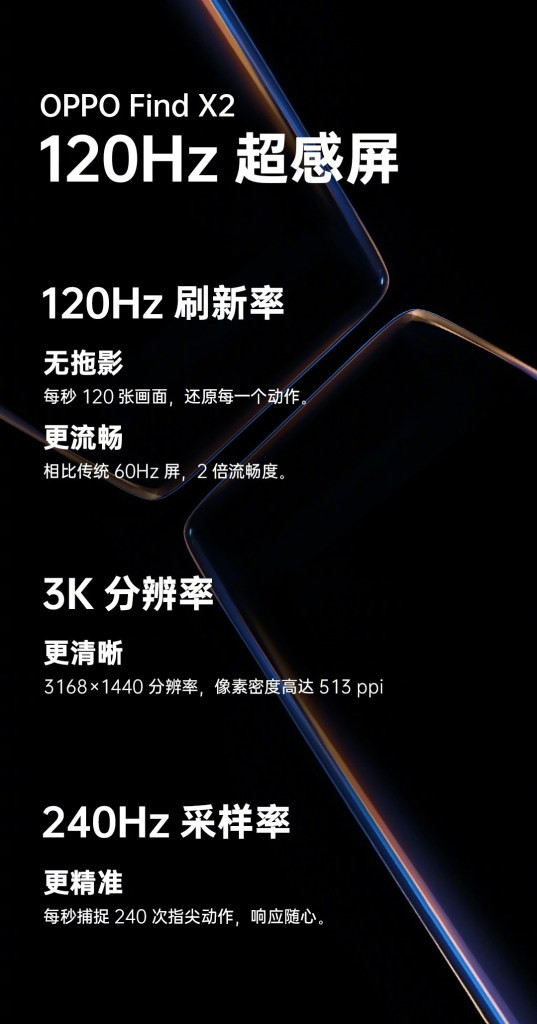 Oppo Find X2 pro promotional material
