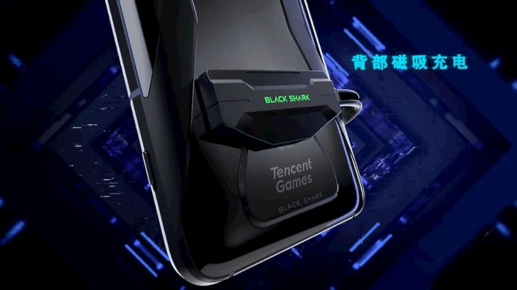 Black Shark 3 Magnetic Charging