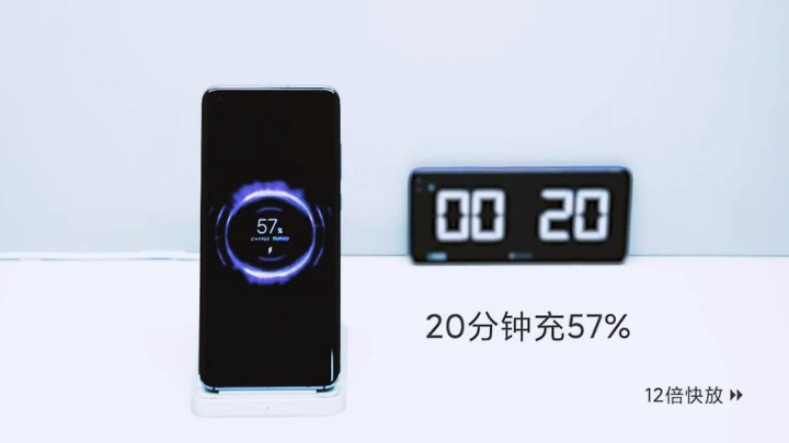 Xiaomi 40W Wireless Charging Technology