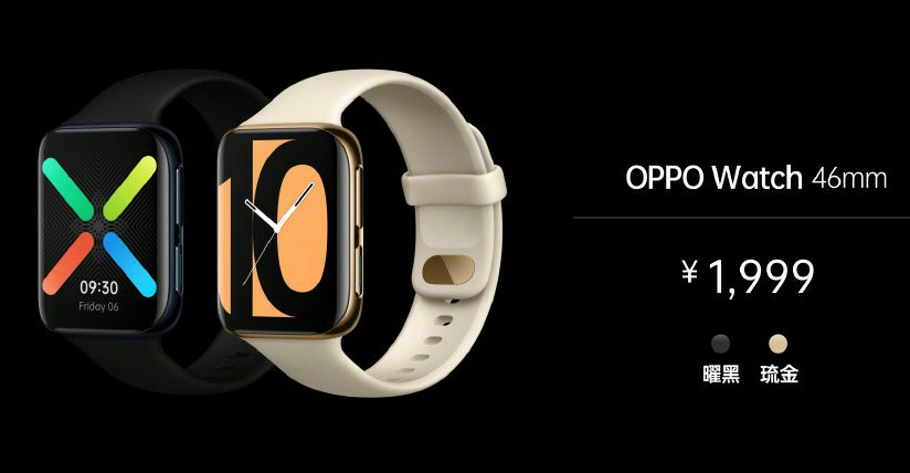 Oppo Watch 46mm price