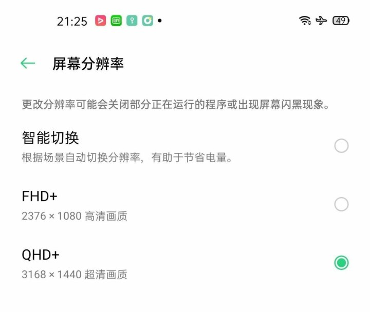Oppo find x2 pro display settings