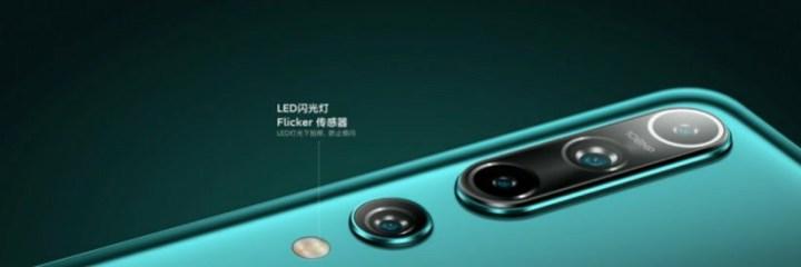 Xiaomi Mi 10 Flicker sensor