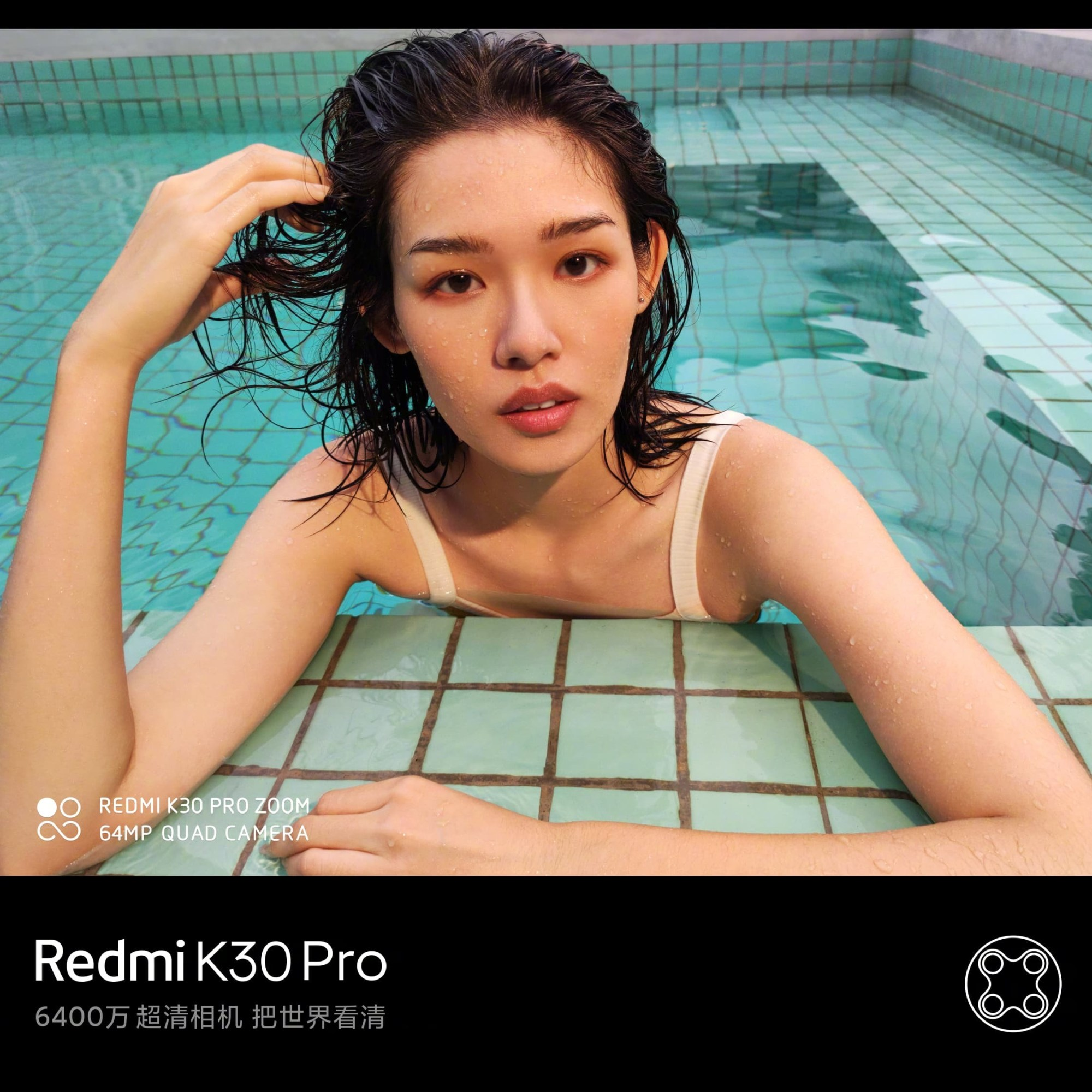Redmi K30 Pro Zoom Camera Sample