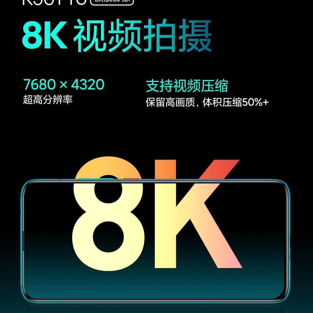 Redmi K30 Pro 8K Video Recording