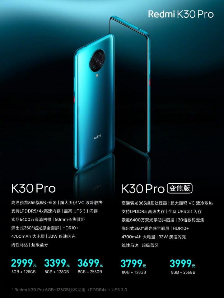 Redmi K30 Pro Price