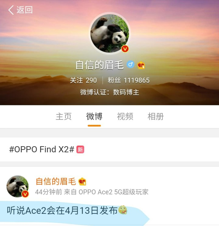Oppo Ace 2 Release Date