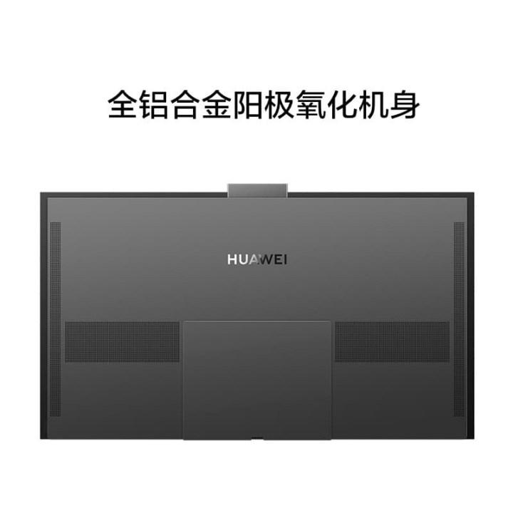 Huawei Smart Screen X65 back side