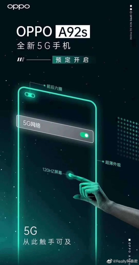 Oppo A92s 5G Official Poster, Oppo A92s Specifications