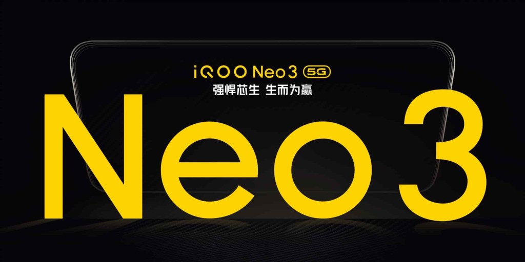 iQOO NEO3 144Hz Display