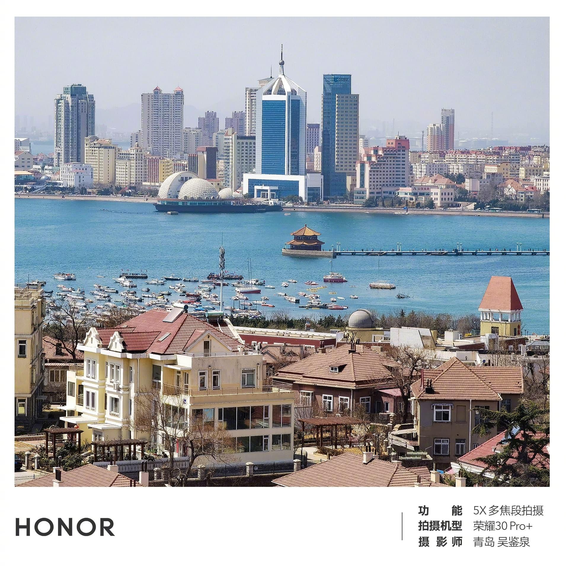 Honor 30 Pro + 5x Zoom